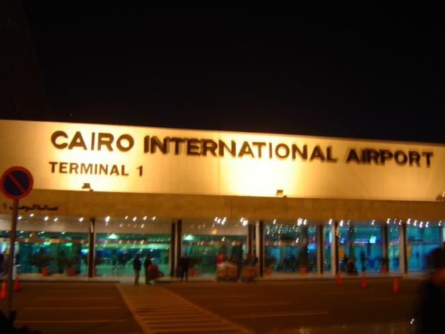 Vé máy bay đi Cairo
